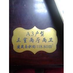 石家庄恒建雕刻公司 【供应石家庄雕刻加工】 雕刻图片
