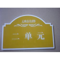 【河北雕刻】_木板刻字雕刻_石家庄久冠雕刻设计公司图片