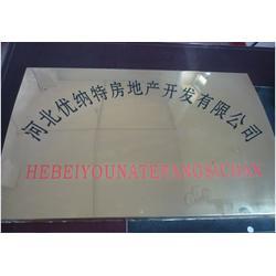 不锈钢刻字雕刻制作 雕刻 石家庄久冠广告雕刻公司图片
