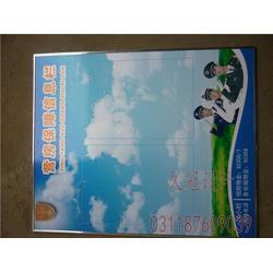 雕刻_木板激光雕刻_石家庄久冠广告qy8千亿国际官网图片