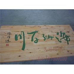 【雕刻】 专业雕刻批量标牌 石家庄久冠雕刻公司图片