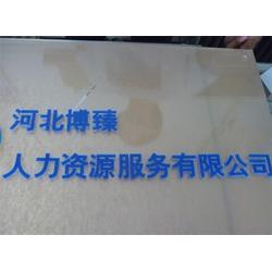 【雕刻】、木板雕刻、石家庄久冠广告图片