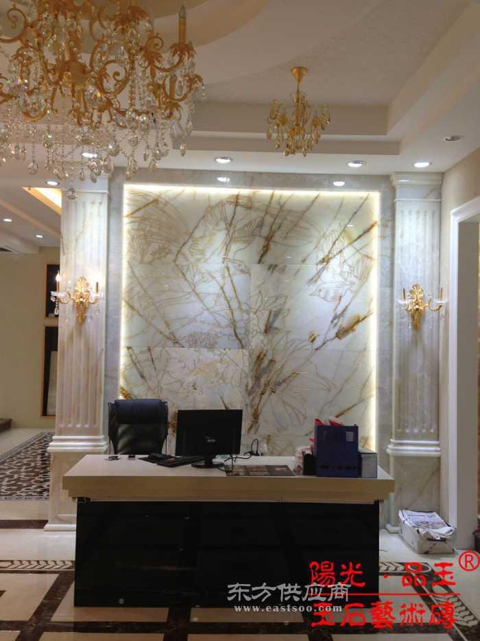 欧式石材电视墙及沙发背景墙效果图