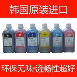 韩国弱溶剂墨水 户外压电写真机弱溶剂墨水图片