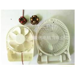 供应锂电池风扇电机 手持式风扇马达 18650电池风扇电机 马达图片