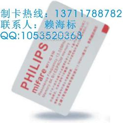 定制生产智能卡IC卡使用好设备好材料产品自然好,值得您洽谈图片