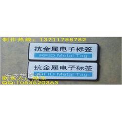 厂家制作提供抗金属长、短电子标签,不干胶电子标签报价图片