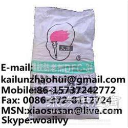 橡胶助剂-橡胶防老剂DFC-34图片