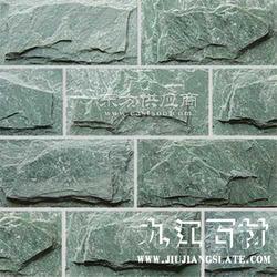 板岩优质的板岩厂家图片