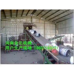 金正易拉罐油漆桶破碎机正能量的体现Y图片