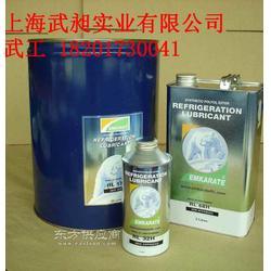 冰熊冷冻油供应原厂冰熊冷冻油RL22H图片