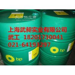 供应原厂英国石油BP冷冻油LPT 32图片