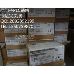 6ES7810-2CC03-0YX0 STEP 7-Micro/WIN 32V3.2图片