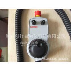 HBA-086734 安士能手轮 HBA-086734图片