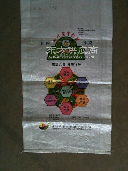 【编织袋】,化工编织袋,青林包装是专业生产编织袋厂家图片