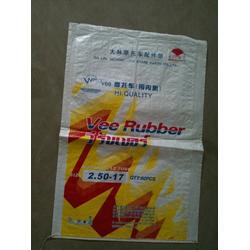 彩印编织袋_编织袋_专业生产编织袋厂青林包装图片