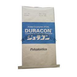 编织袋 青岛纸塑袋、纸塑袋、青林包装有限公司(查看)图片