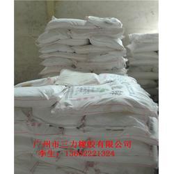 销售氧化锌99.7%、氧化锌(已认证)、氧化锌99.7图片