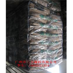 乙炔碳黑、(进口碳黑)、碳黑图片