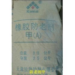 防老剂-防老剂厂家-防老剂2246图片