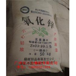 氧化锌99.7 广州代理柳州芭蕉氧化锌99.7图片