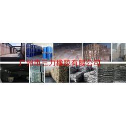 惠州 炭黑N550、代理炭黑N550、三力供应炭黑N550图片