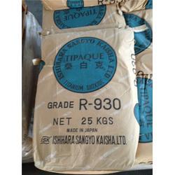 钛白粉R930,钛白粉R930厂家,日本R930钛白粉图片