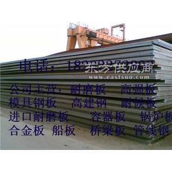 定安县零利润处理14mm厚的16Mng中厚锅炉板型号图片