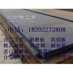 電鏟用22mm厚的Q460e高強板執行標準圖片