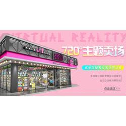艺宝龙,化妆品展架(图)、彩妆整店输出、整店输出图片