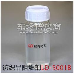 环保纺织品阻燃剂LD-5001B,可耐久图片