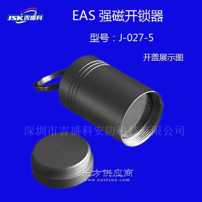 EAS万能解锁器\/12000GS强力取钉器 高尔夫解