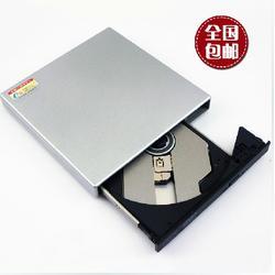 香港dvd刻录机,便携式dvd刻录机,改变光盘激光功率图片