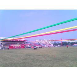 厂家多米诺启动仪式庆典飞布飞天彩虹图片