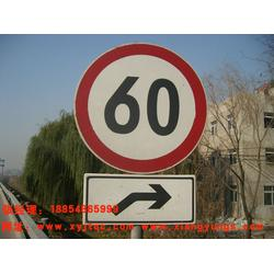 交通标志_交通标志厂家_祥运交通图片