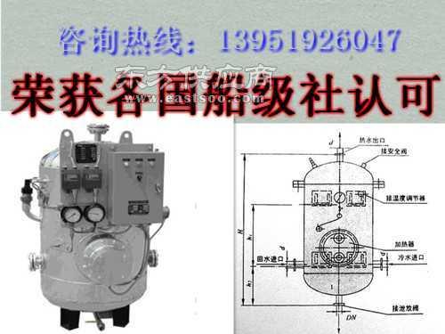 不锈钢蒸汽-电加热两用热水柜价格