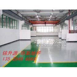 工业地板漆 环氧树脂地坪漆图片