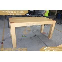 苹果体验店木纹中岛体验桌,手机展台厂家图片