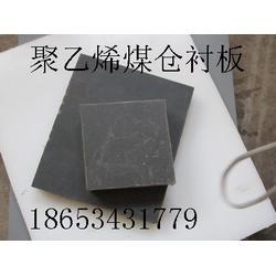 淄博煤仓衬板、安装煤仓衬板、森源轻工图片