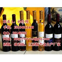 金鹏玻璃_【红酒瓶生产厂家】_红酒瓶图片