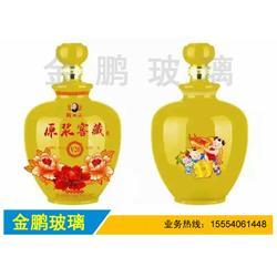 喷涂玻璃瓶,郓城县金鹏玻璃瓶,喷涂玻璃瓶厂家图片