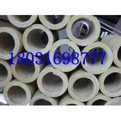 保温岩棉管、铝箔保温岩棉管、康杰通风图片