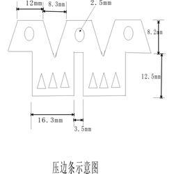 广东压边条围边条_超迪五金(在线咨询)_压边条围边条图片