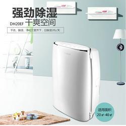 广州TOSOT抽湿机维修电话-TOSOT-厂家图片