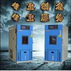 珠海爱斯佩克-爱斯佩克高低温试验箱售后-用心承诺(优质商家)图片
