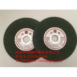 (浙江砂輪)砂輪銷售商-洛陽偉翔砂輪圖片
