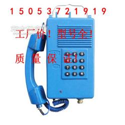 台式兼壁挂式矿用电话KTH18电话机最低找速华图片