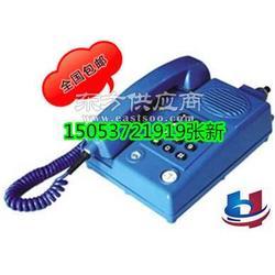 KTH121电话机哪里最便宜速华KTH121防爆电话机图片