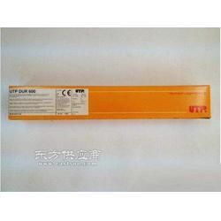 代理原装德国UTP CELSIT 706电焊条图片
