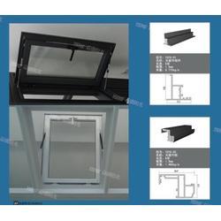 阳光房使用材料_江苏阳光房_益盛隔热断桥铝门窗图片